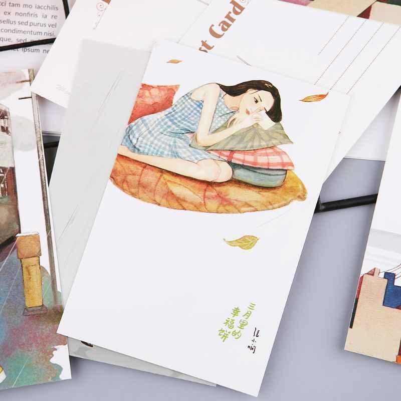 Открытка, открытки с алиэкспресс