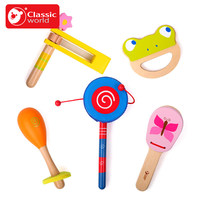 Classic World Baby Music Set Lovely Kids Wooden Castanet Clapper Handle Musical Instrument Toy For Preschool Early Educational