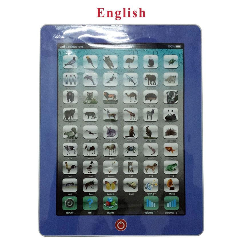 Обучающие устройства из Китая