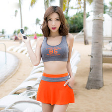 2016 Sport Two Piece suit Boxers Skirt Push Up Bra Tankini Set Show Thin Swimsuit Bathing Suit For Women Girl Swimwear M-XL