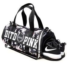 Printed Sport Bag