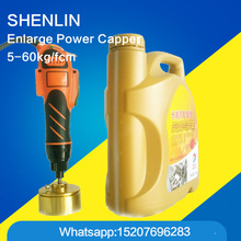Manual Electric Capping Machine Screw Capper Plastic Bottle for 10-50mm hand held capper