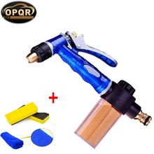 High Pressure Washer Accessories Household Car Wash Water Gun Snow Foam Lance Copper Gun Car Cleaning Tool Male Thread Adapter C