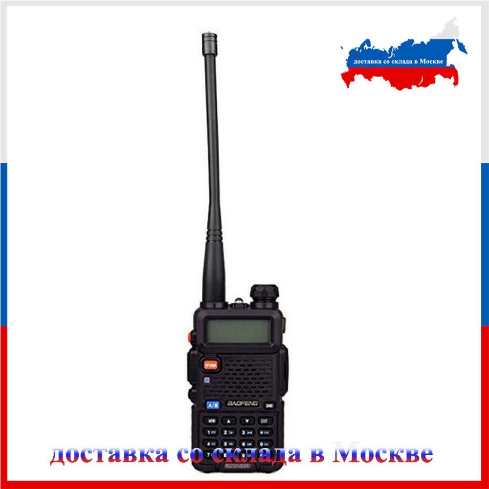 2 шт. Лидер продаж Портативный Радио Baofeng UV-5R двухстороннее радио 5 Вт УКВ Dual Band 136-174 400-520 мГц портативная рация Baofeng УФ 5R