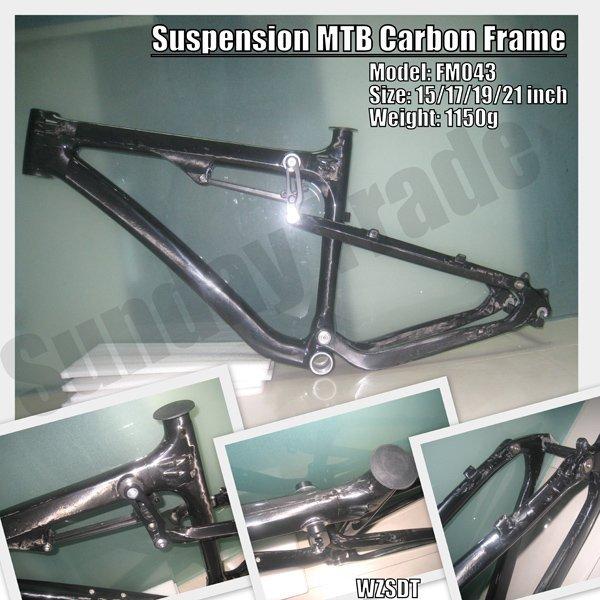Hot! Free shipping! Mountain Bike Carbon Frame Full Suspension, Suspension MTB Carbon Frame, FM043