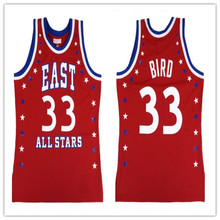 2eea6eb3c1e 33 Larry Bird 1983 All Star East throwback Basketball Jersey Stitched  Customize any name and number