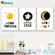 Sun Star Moon Good morning Nordic Posters And Prints Wall Art Canvas Painting Nursery Wall Pictures Baby Girl Boy Room Decor morning star