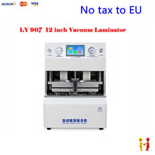 (EU Free Taxes!) All-In-One Auto OCA Laminating Machine With Built-in Air Compressor & Vacuum Pump Defoam Machine For 12inch