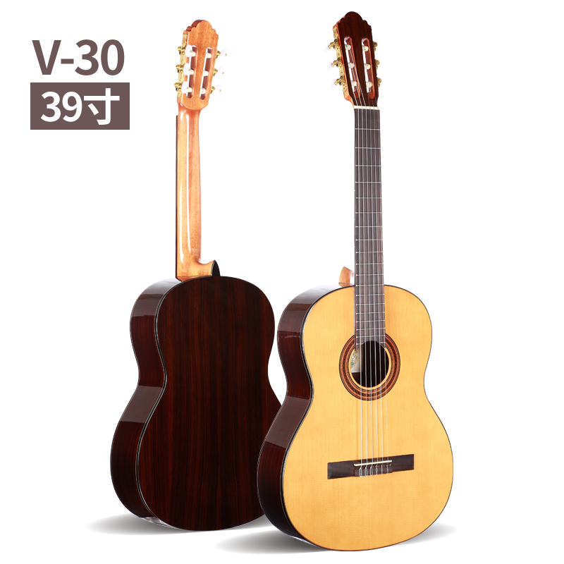 39 inch Acoustic Classical guitar VENDIMIA Spruce Rosewood Acoustic guitarras classical guitar with Nylon string STRINGS in Guitar from Sports Entertainment