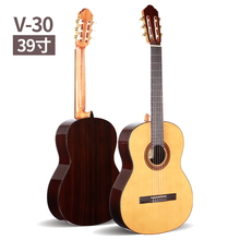 39 inch Acoustic Classical guitar,VENDIMIA Spruce /Rosewood Acoustic guitarras,classical guitar with Nylon string + STRINGS acoustic custom guitar 41 inch full size 6 string basswood with guitar kit from us