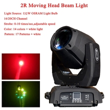 Sharpy 2015 new 2R 132W moving head beam spot wash light Yodn MSD132W lamp DMX professional stage DJ Disco effect lighting Show