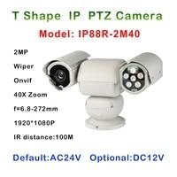 40X Optical Zoom 2MP 1080P Outdoor Heavy Duty IR 100M HD IP CCTV PTZ Camera Onvif
