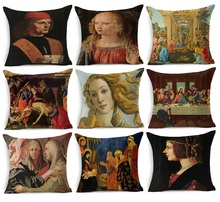 Paintings Print Pillow Case