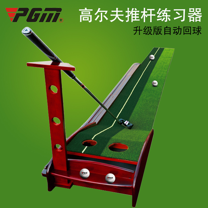 Golf manufacturer PGM putting green solid wood practice indoor golf and golf putting стоимость