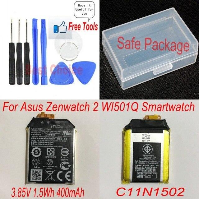 Asus Zenwatch 2 WI501Q スマートウォッチバッテリー C11N1502 400 2600mah 1.5Wh 1ICP4/26/33 リチウムイオンバッテリー + 送料ツール