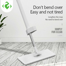 GUANYAO Sliding Type Microfiber spin mop refill Rectangle flat  mops Aluminum handle floor cleaning Household cleaner