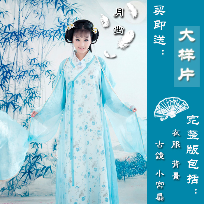 c284a573d Cosplay Costume fairies girl clothes tang suit hanfu women's elegant High  quality chiffon tang dynasty clothing-in Sets from Novelty & Special Use on  ...