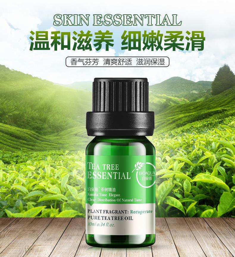 2017 huile essentielle bioaqua tree tea oil for acne scar removal cystic treatment blackhead