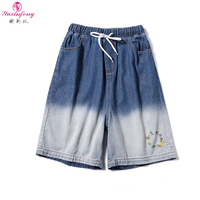 Yuxinfeng 4xl 5xl Jeans Shorts Women High Waist Slim Floral Embroidery Loose Drawstring Short Pants Female Gradient Shorts