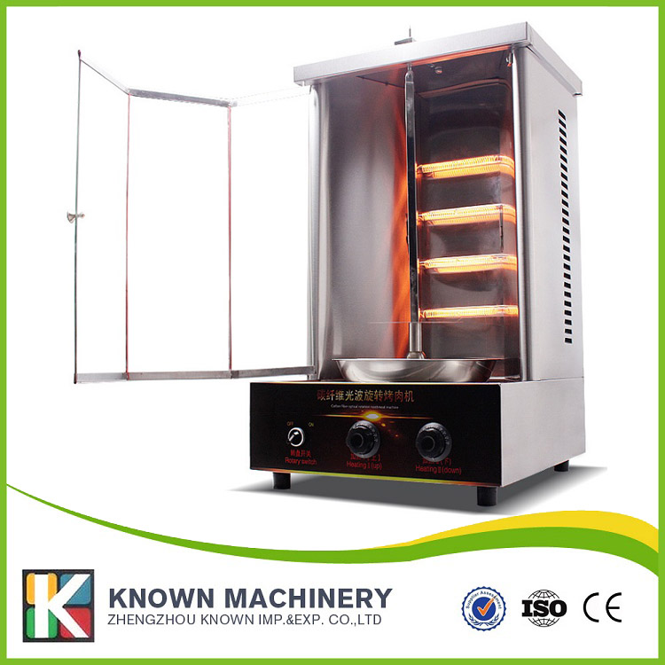 Commercial Turkish kebab machine Rotating electric oven Brazilian barbecue oven with carbon fiber heating tube three groups of kebab ovens commercial electric oven machine