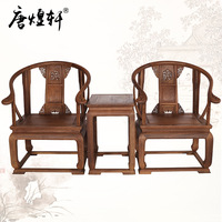 Tang Huangxuan classic mahogany furniture chair three sets of wings of wood wood antique Chinese fauteuil chair Palace