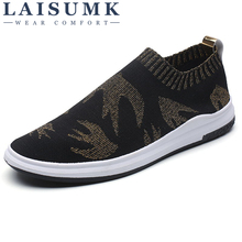 2019 LAISUMK New Men Casual Shoes Breathable Cushion Walking Flats Lightweight Outdoor Sneakers Camouflage