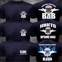 Fashion Print Men Russian Airborne Troop Paratrooper Spetsnaz VDV Military T shirt Funny Cotton Short Sleeve Casual O Neck Shirt