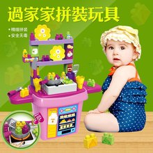 New Arrival  Foreign Trade Assembled Toys Toolbox/Kitchen Toys/ Blocks Game Bucket Birthday Gift Box   Children Kitchen Toys