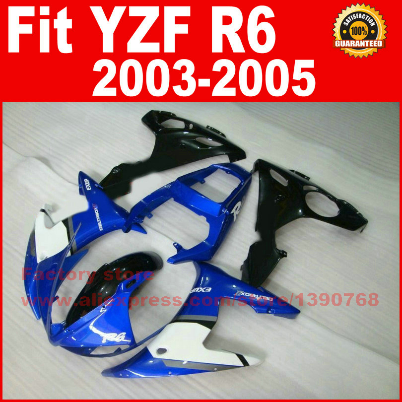 Road/racing ABS motorcycle fairings kit for YAMAHA YZFR6 2003 2004 2005 YZF R6 03 04 05 YZFR 600 blue fairing set bodywork part 6 colors cnc adjustable motorcycle brake clutch levers for yamaha yzf r6 yzfr6 1999 2004 2005 2016 2017 logo yzf r6 lever