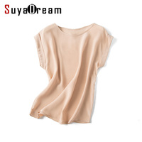 Women Real Silk T Shirt Short Sleeved Candy Color Chiffon Loose Shirt 100 Natural Silk Basic