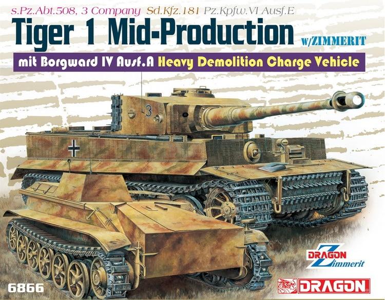ФОТО Dragon 1/35th Scale Tiger I MId Production w/Zimmerit & Borgward IV Ausf. A 6866