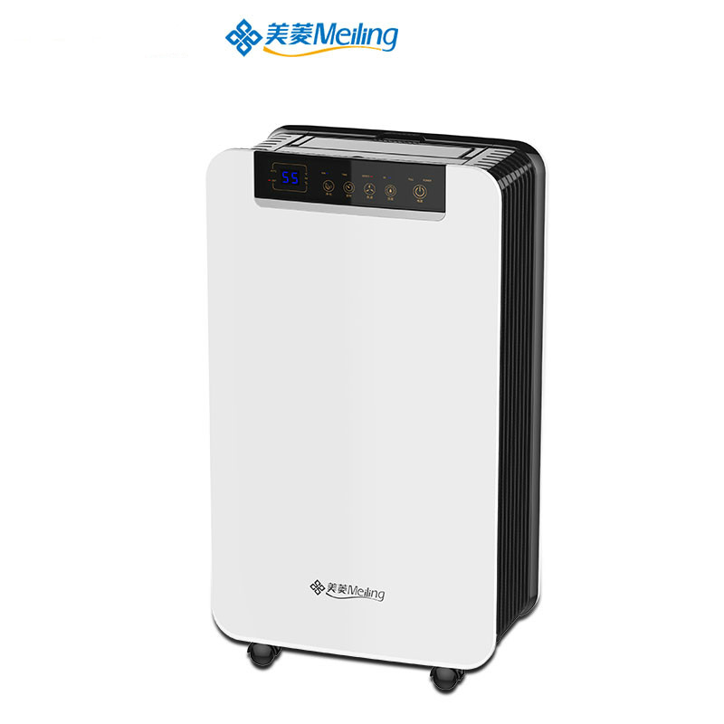 Dehumidifier Air Purification Household Bedroom Mute Basement Warehouse Moisture Absorber Industrial Dehumidifier Dryer цена и фото