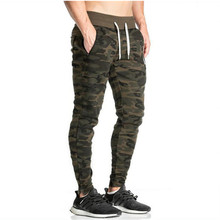 Casual Camouflage Sweat Pants