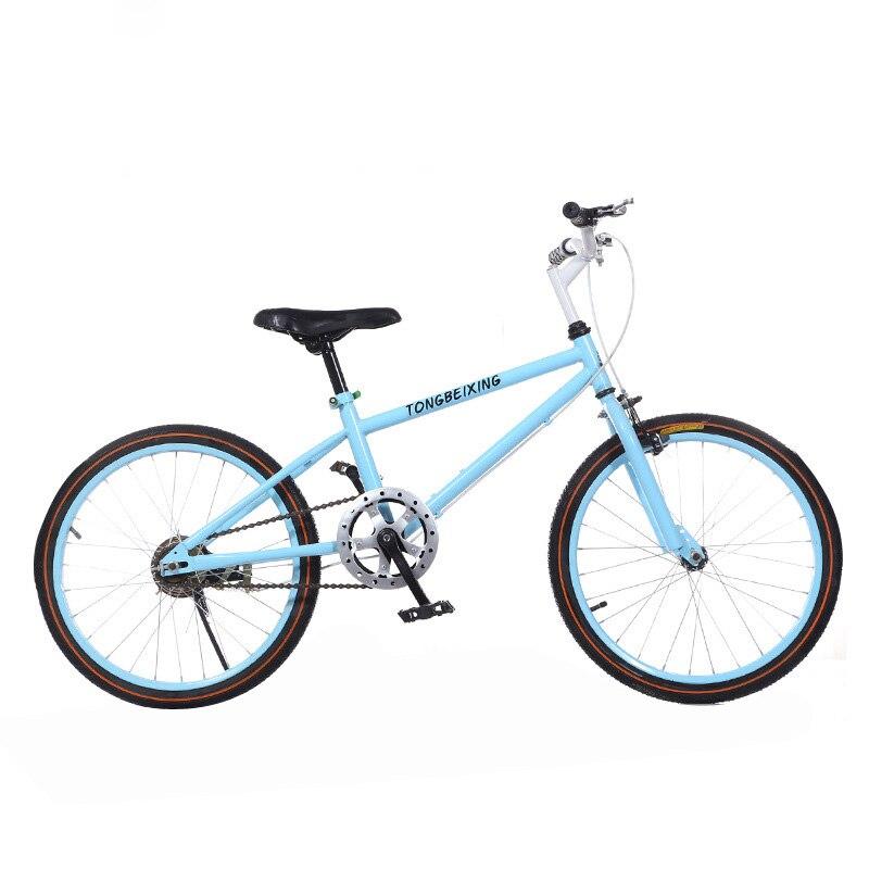 7 Velocidad 20 Pulgadas rueda estudiante Bicicleta de Montaña de Doble V Freno D