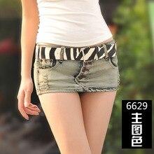 Весна и осень новые корейские тонкие мини сексуальные шорты юбка