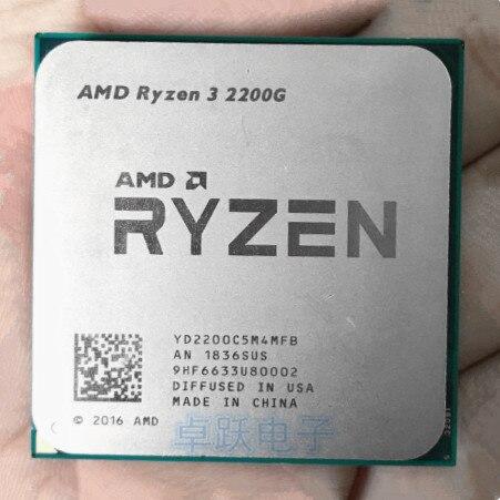 R3 2200G RYZEN 3 2200G 3.5 GHz Quad-Core CPU Processor YD2200C5M4MFB Socket AM4 Working 100%