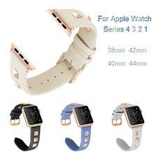 Кожаный ремешок с заклепками для apple watch 4 3 2 1 браслет