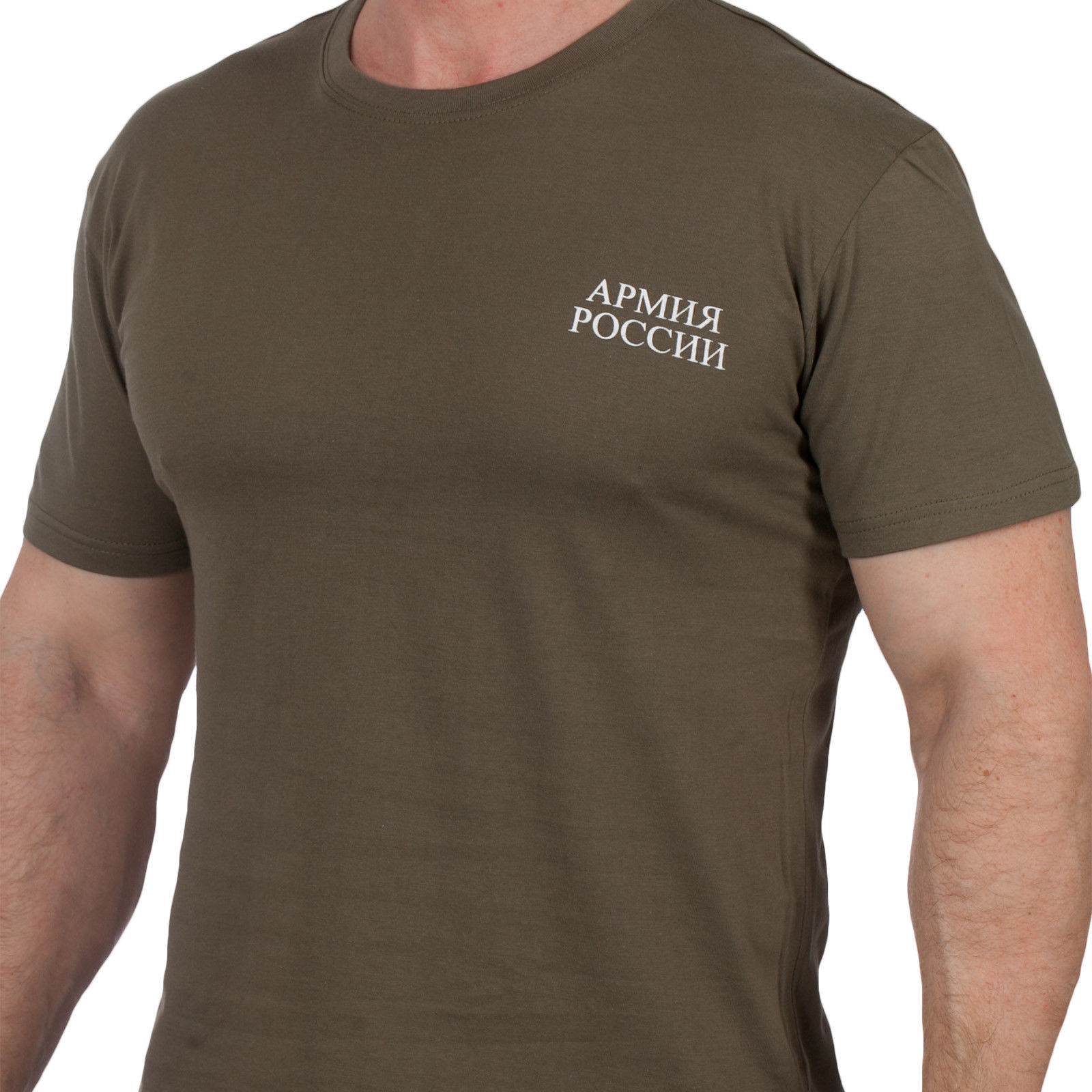 2019 Cool Russian Army Short Sleeve T-Shirt