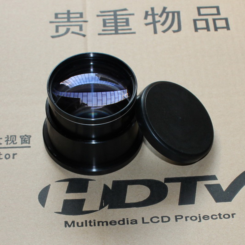 HD DIY LCD Projector Lens Focal Length 260mm Lens Coated Film Focusing 10.6' Projector Accessories Lens Full Metal