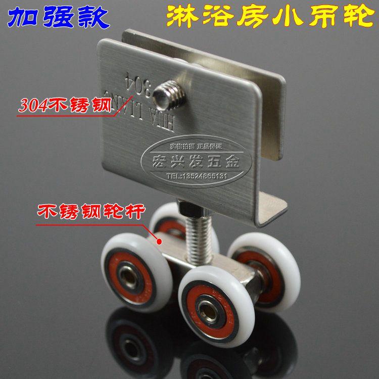 Douche Schuifdeur Rvs ~ Online kopen Wholesale Kleine douche kamers uit China Kleine douche