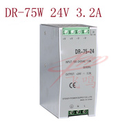 DR 75 24 75W 24V switch power source (85 264VAC input) 75W 24vdc din rail power supply DR 75 12 DR 75 48