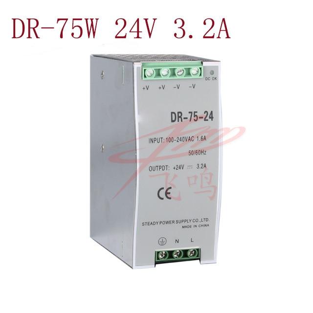 DR-75-24 75W 24V switch power source (85-264VAC input) 75W 24vdc din rail power supply DR-75-12 DR-75-48