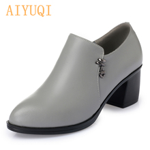 AIYUQI 2019 Genuine Leather Women  leather shoes Autumn Womens High Heel  Round Toe Dress Shoes  Ladies Slip On  Comfort Work stylesowner black red genuine leather high heel shoes women slippers peep toe round heel fashion slip on holiday sandal shoes