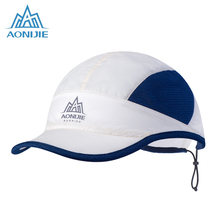 AONIJIE Summer Sun Visor Cap Hat Sports Beach Golf Fishing Marathon with Adjustable Drawcord Anti UV Quick Dry Lightweight
