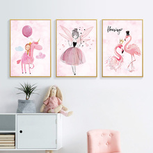 Watercolor Flamingo Pink Princess Canvas Posters and Prints Wall Art Nordic Style Painting Pictures for Girls Kids Room Decor