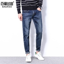 2017 New Design Men's Casual Solid Jeans Full Length Slim Mid Raise Fashion Pants Pencil Jeans Homme Wholesale Drop Shipping