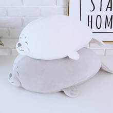 Cute Soft  Stuffed Sea Lion Plush Doll  Animal  Pillow Baby Toys  Kids Toys Gift  for Girl  13.8in