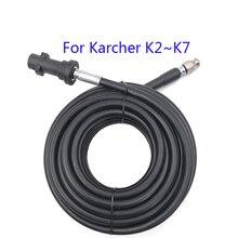 6 メートル 10 メートル 15 メートル 20 メートル下水道排水水洗浄ホースkarcher K1 K2 K3 K4 K5 k6 K7 高圧洗浄機