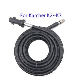 Image 1 - Mangueira de limpeza de esgoto, 6m, 10m, 15m, 20 metros, para drenagem de esgoto, para karcher k1, k2, k3, k4, k5 arruela de alta pressão k6 k7
