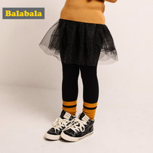 c0e9d35fa Balabala Girls Fleece-Lined Stretchy Fit Leggings with Chinlon Lined  Glittery Tulle Skirt Elasticized Waistband for Teenage Girl